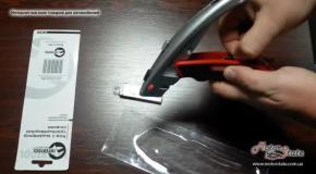 Крепкий Строительный Нож с Выдвижным Трапециевидным Лезвием Интертул HT-0516