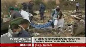 Упал самолет в Ливии