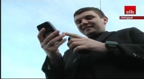Огляд дня: У Луцьку судять активістів Євромайдану 26.12.13.