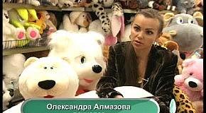 Іграшки і психологія