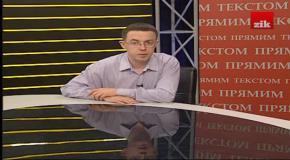 Прямим текстом: Прощання з Кримом? 13.03.14 ч.2