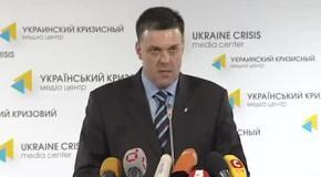 Брифінг Олега Тягнибока в Українському кризовому медія-центрі