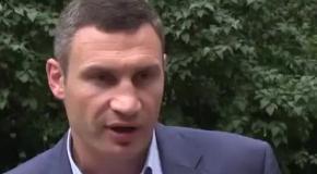 Кличко заявил, что на Евромайдане будет порядок (7.08)