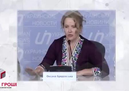 ВУкраине могут ввести плату для валютных обменников