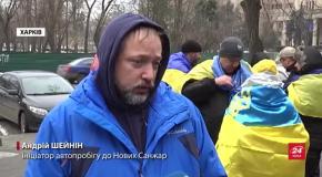 Автоколона до Нових Санжарів: що везуть для евакуйованих з Уханя