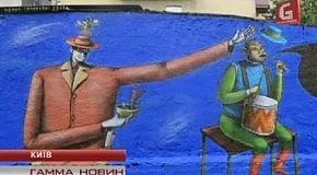 Графити на фасадах домов