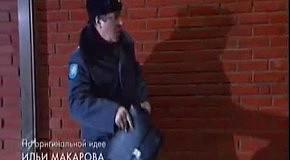 Сериал Москва. Три вокзала 4 - 24 серия