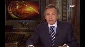 Устоит ли Венгрия под напором Европейских ценностей.  ТВЦ