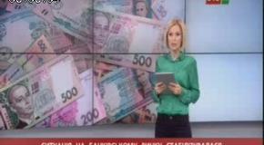 """Банк """"Хрещатик"""" про наслідки від політичної кризи для банківської системи України"""
