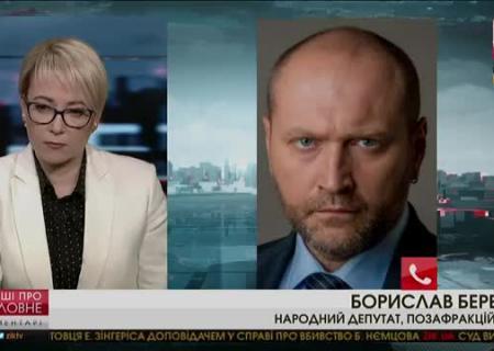 Министр энергетики: Украина уменьшает потребление антрацита