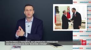 """Чому Кремль відкрив велике """"полювання"""" на опозиціонерів Росії"""