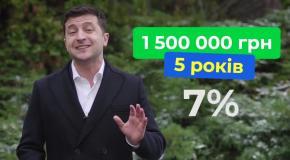 Зеленский запускает новую программу для украинцев, живущих за границей