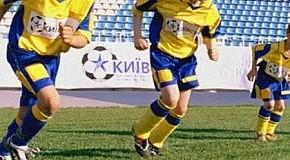 Україно вперед