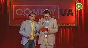 COMEDY CLUB UA - Дуэт  Чехова - как заказывают группу QUEST PISTOLs