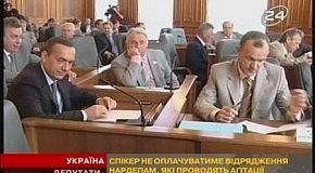 Депутаты-агитаторы