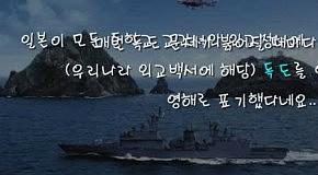 Южная Корея на землю Песня 2