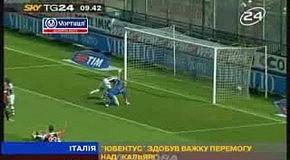 Футбол: Seria A. Тур 2