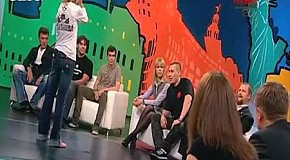 Рэппер Рома Жиган о гомосексуалистах