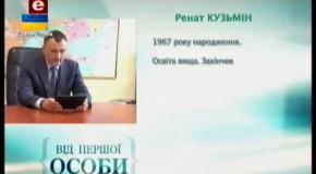Ренат Кузьмин в эфире Эра ФМ (29.04.2014)