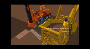Шнеково гидравлическая разработка россыпных месторождений янтаря и драгкамней