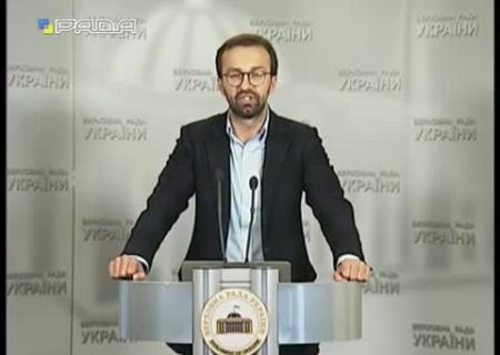 НАБУ провела проверку покупки квартиры Лещенко снарушениями— ГПУ