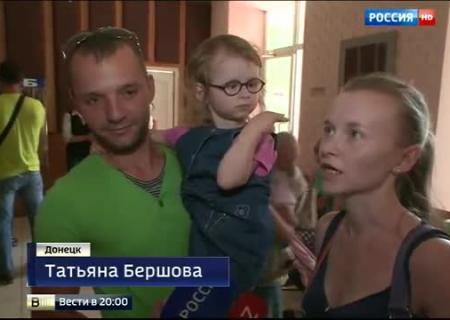 Наборту самолета, потерпевшего крушение наЧерном море, была доктор Лиза