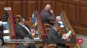 Кеш-рібейт для фільмовиробництва: що це таке та чому тепер в Україну повинні приїхати режисери
