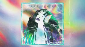 IGOR KEVICH - Лише з тобою (Shnaps Remix)