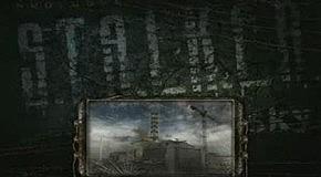 S.T.A.L.K.E.R. Чистое Небо Конец игры