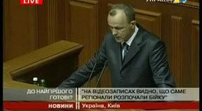 Украина-Россия: братья навек?