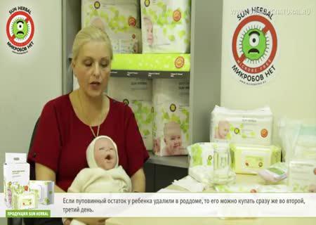 yuzya-nastya-pokazivaet-siski-zhenskih