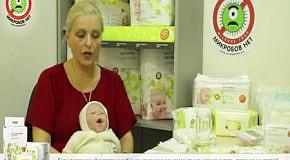 Купание и уход за новорожденным