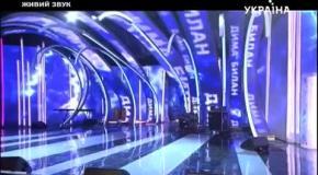 Новая Волна 2013: Дима Билан - Лови мои цветные сны