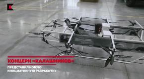 Калашников продемонстрировал летающий автомобиль