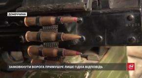 Проросійські бойовики заходилися обстрілювати селище, яке нещодавно відвоювали наші військові