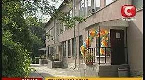 Университет для пенсионеров