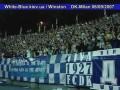 Ультрас Динамо Київ - ДК-Мілан 06/09/2007