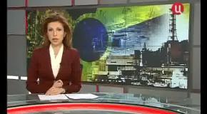 Александр Прогнимак о Чернобыле (ТВЦ)