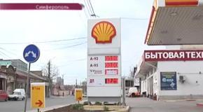 В Крыму начались проблемы с нехваткой бензина