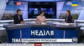 Интервью в студии 112 канала. Александра Павленко
