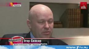 Cенсация  В Верховной Раде разгорается коррупционный скандал  Украина  Киев