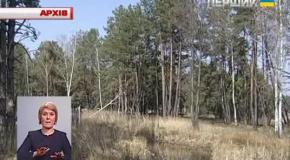 Дві резиденції Януковича повернули державі