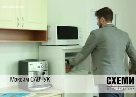 Сын руководителя СБУ стал начальником отдела по мониторингу заведомством отца