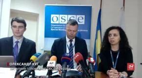 ОБСЄ тимчасово призупинила роботу на Донбасі
