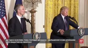 Про що говоритимуть на саміті НАТО