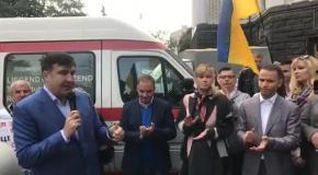 Саакашвили провел акцию под Кабмином в Киеве 25 09 2017