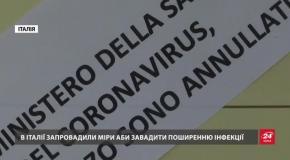 Чи повертатимуться заробітчани на Великдень: коментар українця з Італії