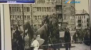 Как выглядел город Сталина во времена оккупации