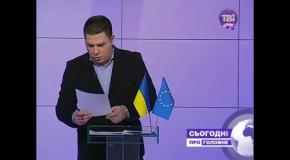 """Юрій Бублик у програмі """"Сьогодні. Про головне"""""""