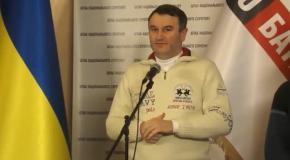 Брифінг Андрія Міщенка та Олександра Замкового щодо переслідувань свободівців у Січеславі
